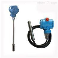 GDY-221纜式光電液位開關