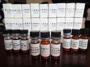 紫花前胡苷|495-31-8标准品