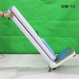 DHM-16超声波投币秤