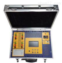 SL8003H三通道直流電阻測試儀