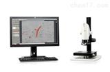LEICA DMS1000清潔度分析系統
