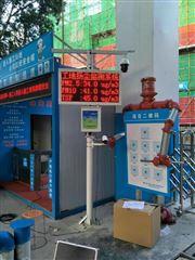 深圳建筑工地扬尘视频在线监测系统供应商
