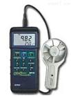 407113美国艾示科EXTECH重型CFM金属叶片风速计