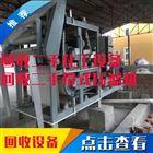 回收设备脱水率高带式压滤机
