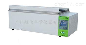 LWT-420电热恒温水温箱 液晶显示微电脑智能控温仪
