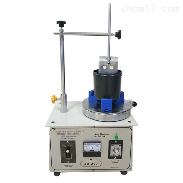 浩恩厂家供应PCB线路板小型油墨搅拌机JB-200