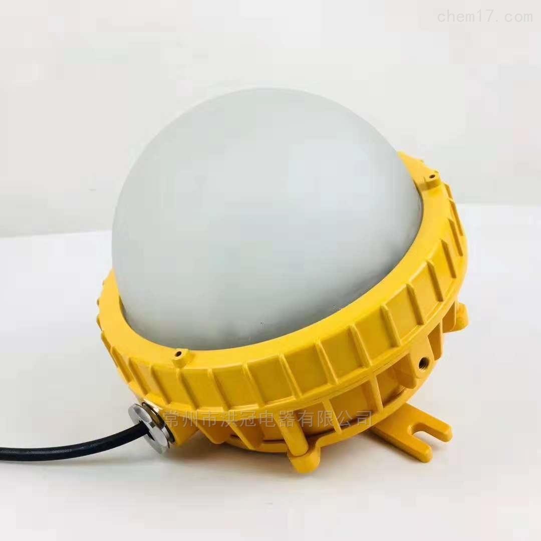 70wled防爆灯2.5米护栏式防爆LED灯