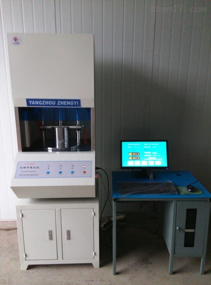 2000E电脑硫变仪