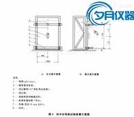JG/T169-2016轻质隔墙板抗冲击试验装置