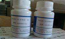 Tenax TA色譜樹脂填料吸附劑擔體