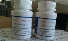 Tenax TA色谱树脂填料吸附剂担体