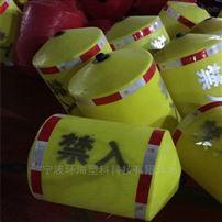 FT5075武漢水面警示浮漂 挂網攔污塑料浮體