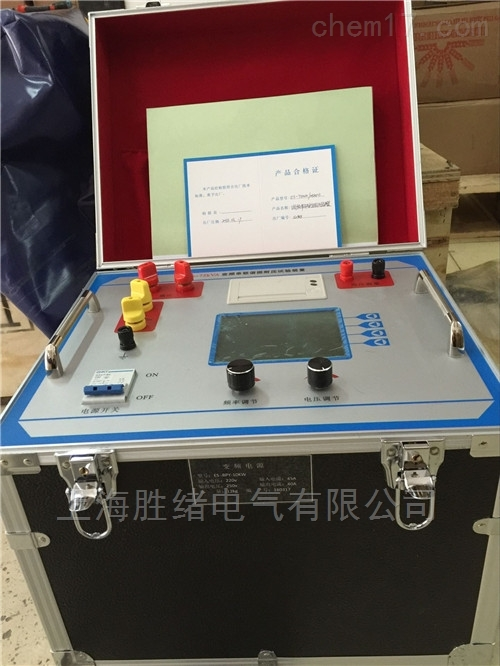 工频耐压试验仪YHGPY
