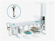 YL PAL RSI / RTC SPME光纤(样品制备)