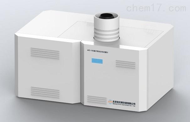 注射泵/蠕动泵原子荧光光度计