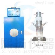 大容量控温光化学反应仪生产厂家