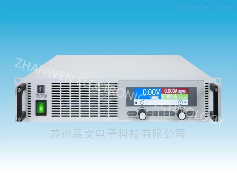 EA-PS 9000 2U系列可编程直流电源