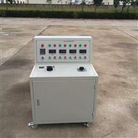 全自動高低壓開關電源試驗臺