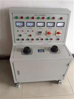 (高低壓)開關柜通電試驗臺