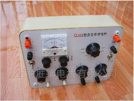 QJ32直流单双臂电桥厂家
