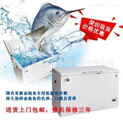 -60℃低温保存箱 DW-60W139深圳价格优惠