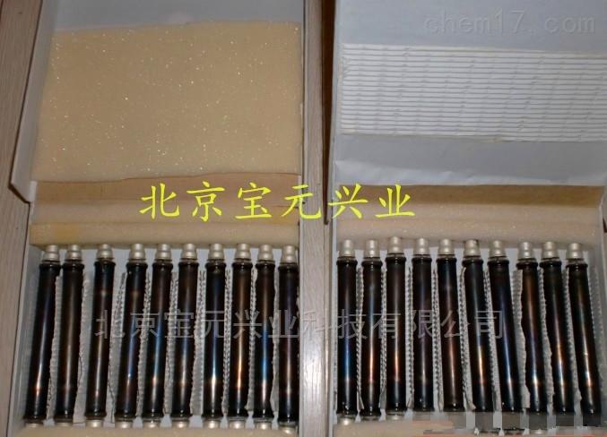J305金属计数管北京现货
