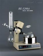 RE-5298A  RE-5298RE系列旋转蒸发器