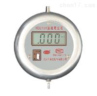 KD2101直流毫安表