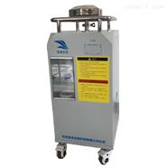 汽化过氧化氢空气消毒灭菌器