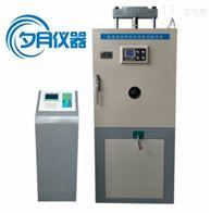 KZH-2A瀝青混合料綜合性能試驗係統