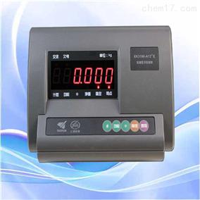 XK3190A12称重仪表市场采购价
