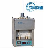 SYD-0623沥青赛波特黏度试验仪