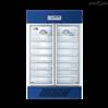 HYC-650疫苗冷藏箱 2-8℃海尔低温冰箱