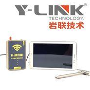 YL-ANT锚杆质量检测仪