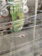专业饮料厂回收二手豆浆吸嘴自立袋灌装机