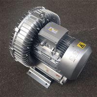 环保设备专用高压风机