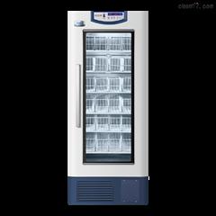 海尔单门血液冷藏箱 4℃HXC-608