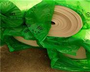 B1橡塑保温板厂家价格下调