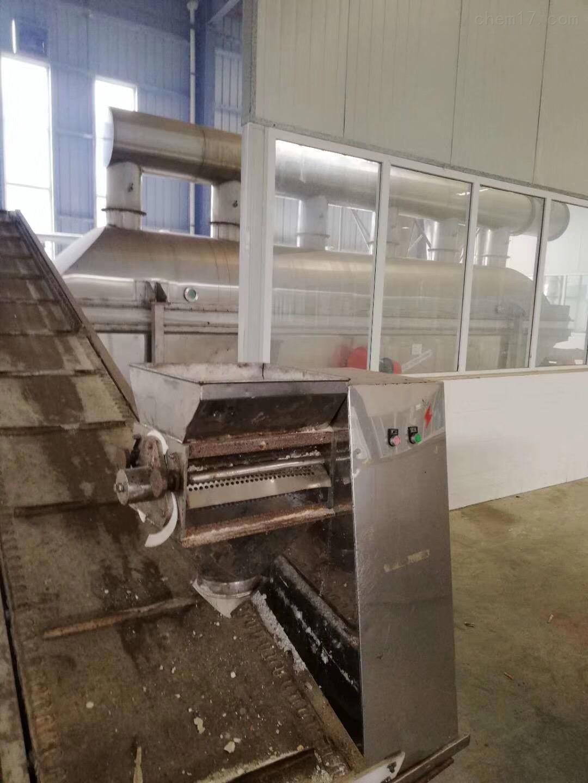 流化床震动干燥机二手10米流化床震动干燥机