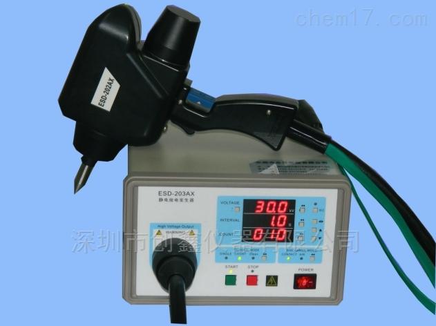 20KV靜電放電發生器
