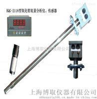 鍋爐煙筒氧化鋯檢測儀