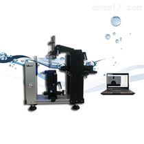 SL150光学接触角仪