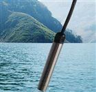 土壤鹽分傳感器 HAD-YFII