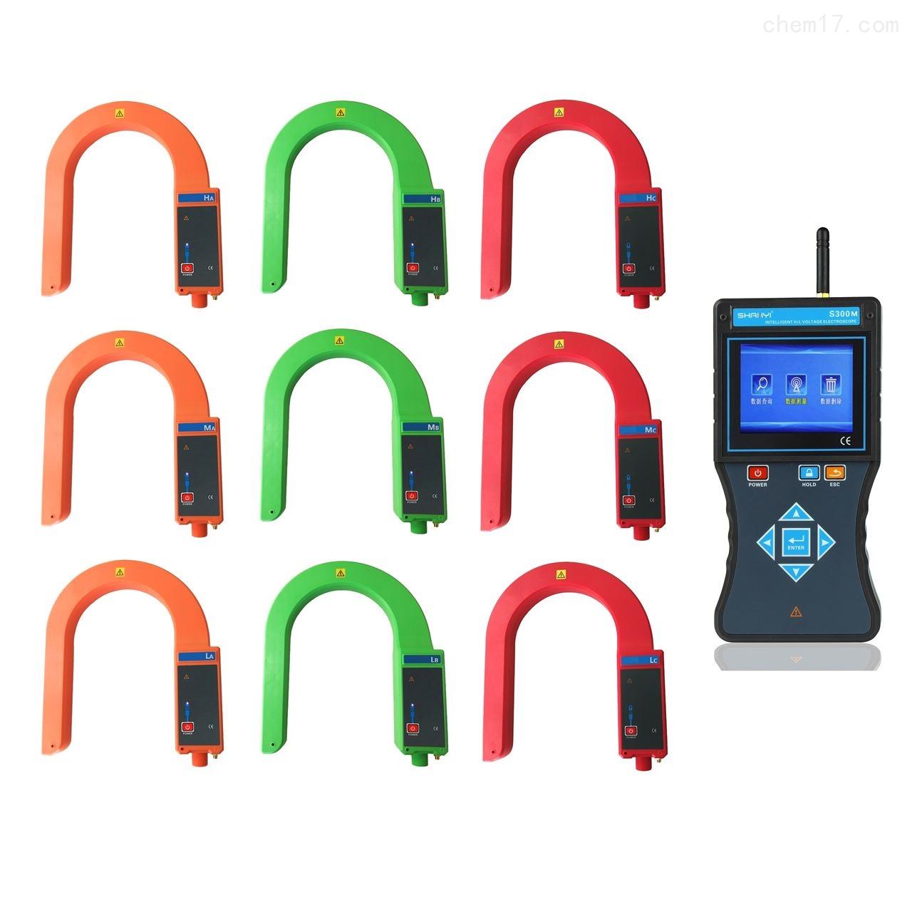 S300M 配网电流相位测试仪