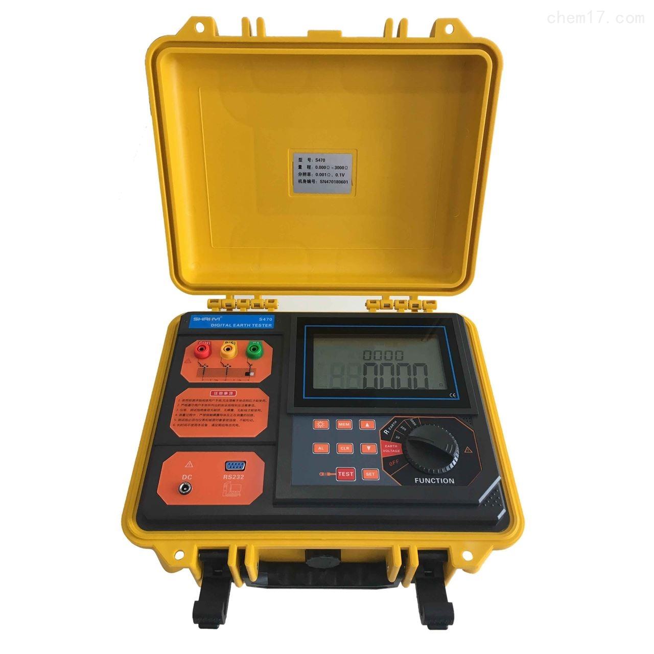 S470 数字式接地电阻测试仪