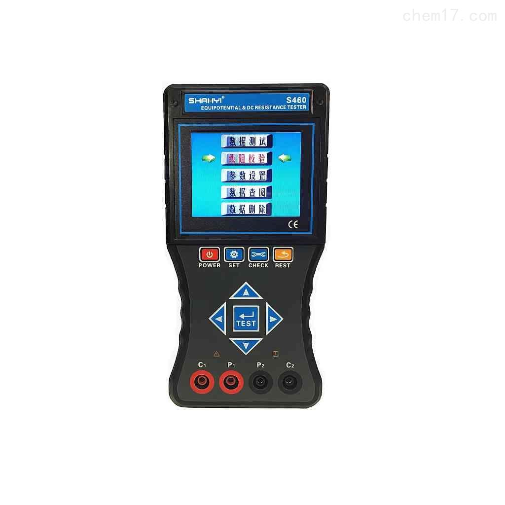 S460/460A 智能型等电位测试仪