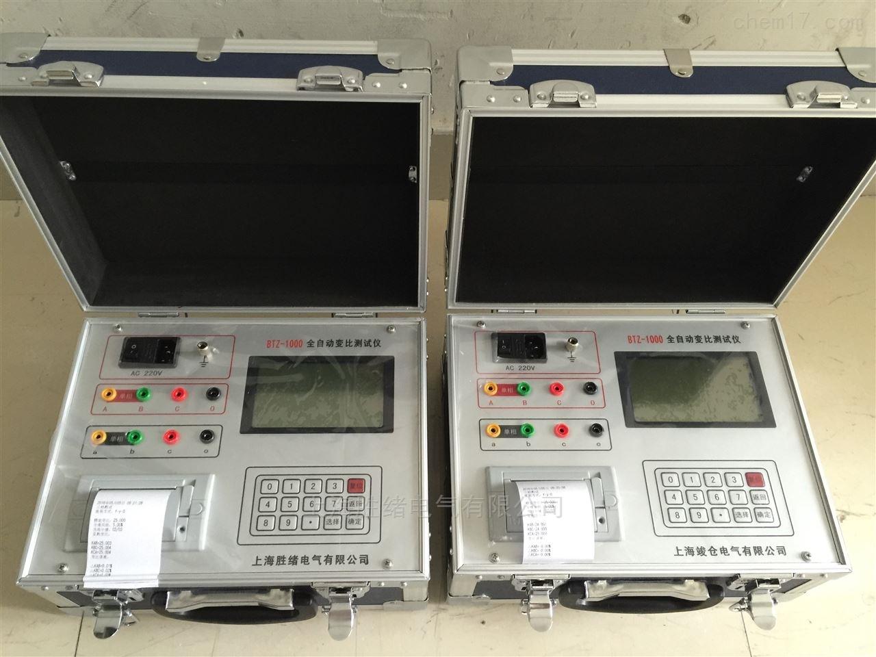 SX-6202全自动变比测试仪