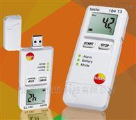 testo 184 T3德国德图USB型温度记录仪
