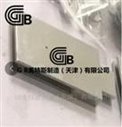 钉杆法U型撕裂夹具-GB/T 328.18试验标准
