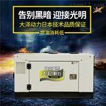 15kw静音式水冷发电机